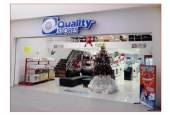 Quality Multiplaza (Villas del Mar)
